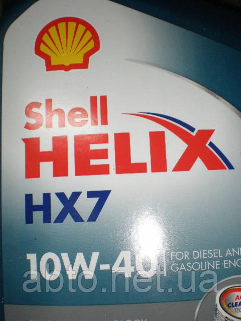 Полусинтетическое моторное масло Shell Helix (Шелл Хеликс) HX7 10w40