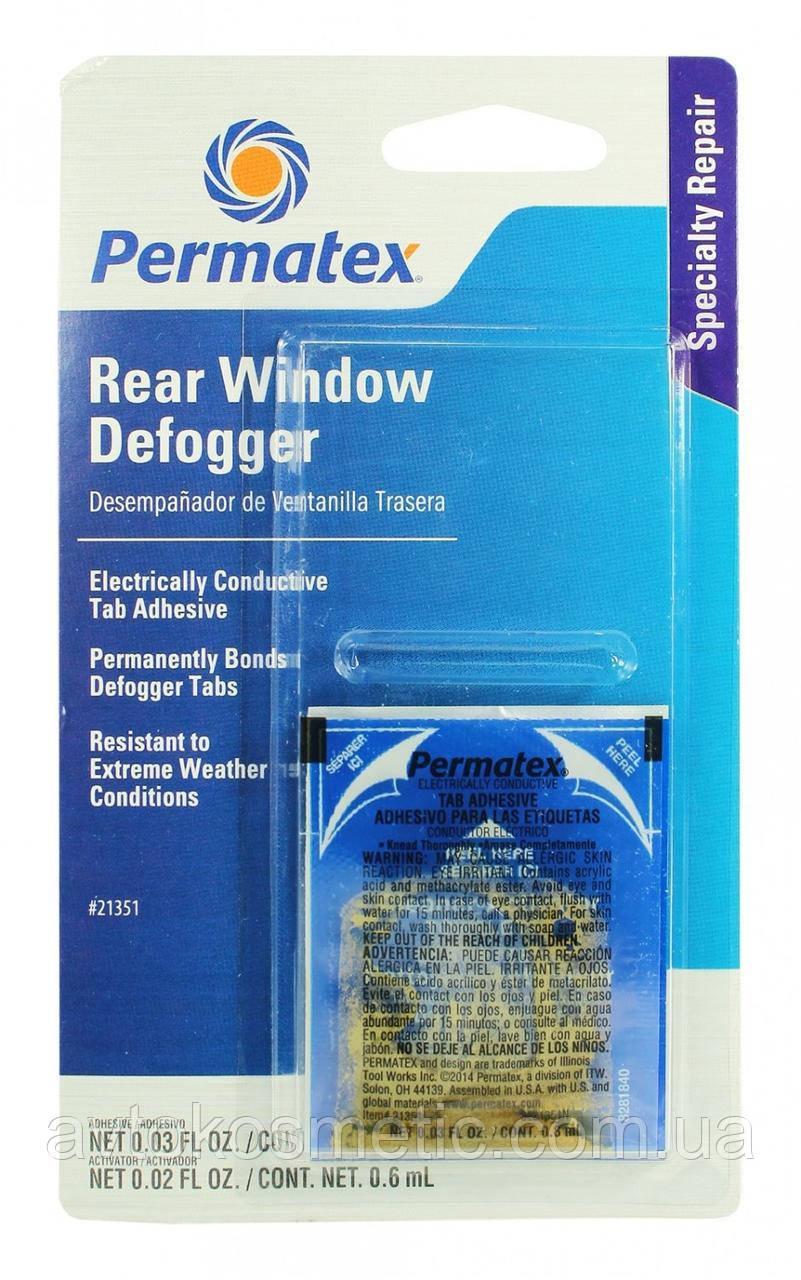 Permatex Електропровідний клей для контактів обігрівача заднього скла