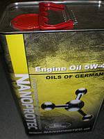 Синтетическое моторное масло Nanoprotec Engine Oil 5W-40