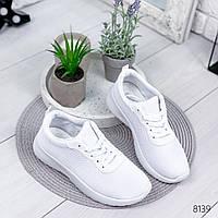 Кроссовки женские Dalas Белые , женская обувь