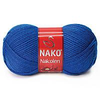 Пряжа Nako Nakolen 5329 королевский синий (нитки для вязания Нако Наколен) полушерсть 49% шерсть, 51% акрил