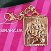Брелок для водителя серебро с позолотой - Серебряный брелок оберег Святой Христофор - Брелок на машину, фото 2