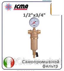Фильтрующий картридж ICMA 1/2x3/4. Италия.