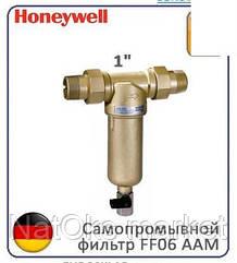 Самопромывные фильтры Honeywell FF06 1 AAM (горячая вода). Германия.