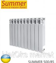Радиатор алюминиевый SUMMER 500/85. Украина.
