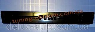 Зимняя заглушка на решетку радиатора на Fiat Doblo с 2005-2011 г.в. средняя глянец