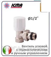 Угловой терморегулирующий вентиль Icma с ручным и термостатическим управлением д.1/2. Италия.