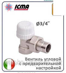 Угловой терморегулирующий вентиль Icma с предварительной настройкой д.3/4. Италия.