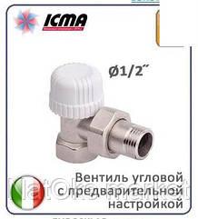 Угловой терморегулирующий вентиль Icma с предварительной настройкой д.1/2. Италия.