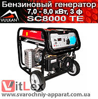 Генератор бензиновый Vulkan SC8000TE - 7,0 кВт