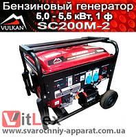 Генератор бензиновый Vulkan SC200M-2 - 5,0 кВт