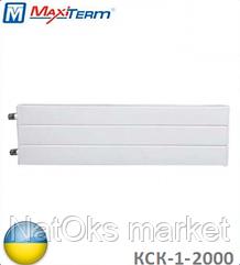 Стальной панельный радиатор MaxiTerm КСК-1-2000 (боковое подключение, 2078 Вт). Украина.