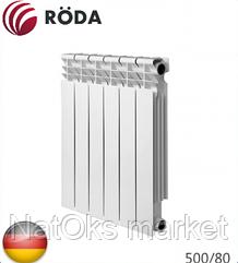Радиатор биметаллический RODA 500/80. Германия.