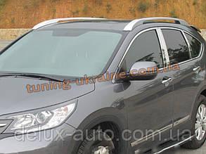 Рейлинги оригинал на Honda CRV 2012+
