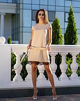 Элегантное летнее платье в черном и бежевом цвете с кружевом, размеры: 40-42, 42-44, 46-48.