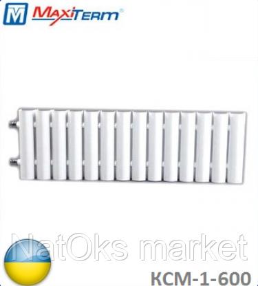 Стальной секционный радиатор MaxiTerm КСМ-1-600 (боковое подключение, 394 Вт). Украина.