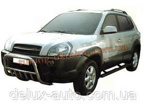 Пороги оригинал черные из алюминия для Hyundai Tucson 2004-09