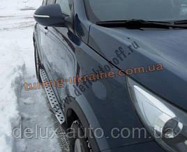 Пороги боковые оригинал в BMW Style для KIA Sportage 2010+