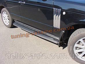 Пороги боковые оригинал на Range Rover Vogue 2006-12
