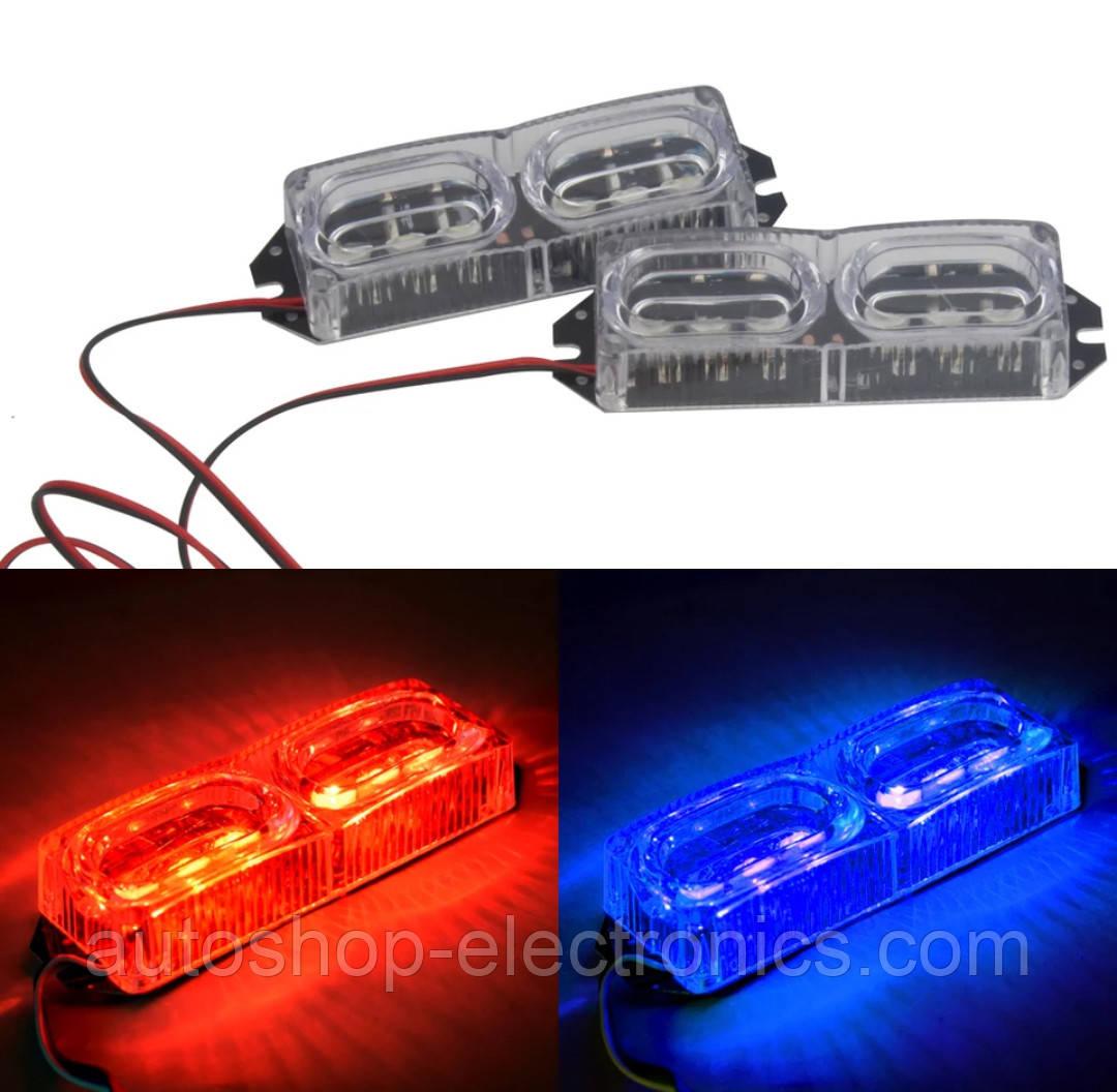 Комплект светодиодных LED стробоскопов 2х6 (крепление под решетку/бампер) - КРАСНЫЙ/СИНИЙ