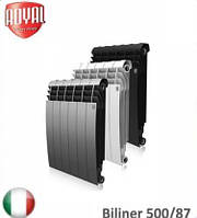 Радиатор биметаллический ROYAL THERMO Biliner Silver Satin (серый). Италия.