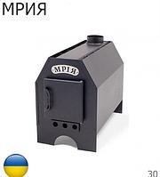 Отопительно-варочная печь МРИЯ 30 (мощность 12 кВт). Украина.