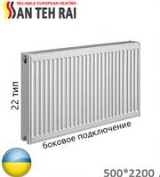 Стальной радиатор SAN TEH RAI 22 тип 500x2200 (мощность 4488 Вт). Украина.