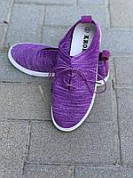Мокасины женские фиолетовые на шнуровке Украина оптом Крок, фото 1