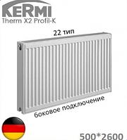 Стальной радиатор KERMI FKO 22 тип 500x2600 (боковое подключение, 5018 Вт). Германия.