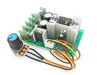 Модуль ШИМ регулятора 60В 20А