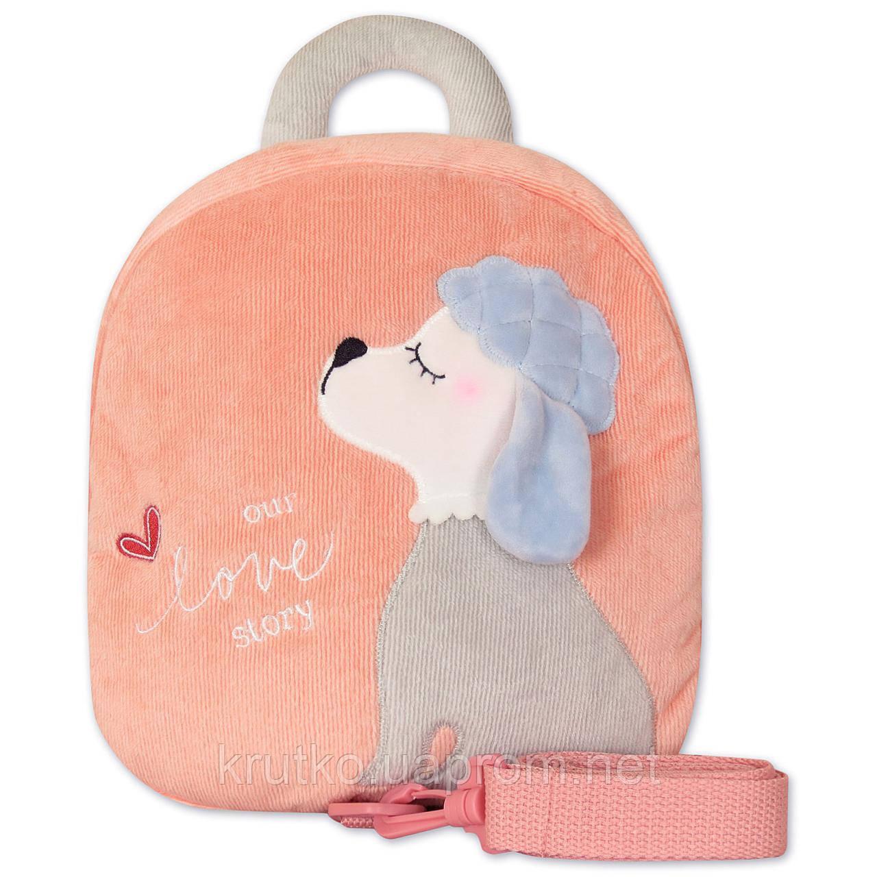 Рюкзак История любви, розовый Metoys