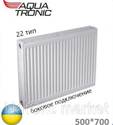 Стальной радиатор AquaTronic 22K 500x700 (боковое подключение, 1524 Вт). Украина.