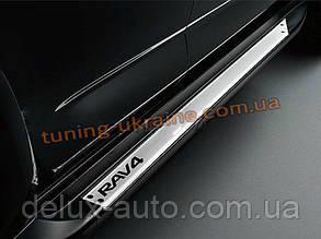 Пороги оригинальные для Toyota RAV 4 2006-13
