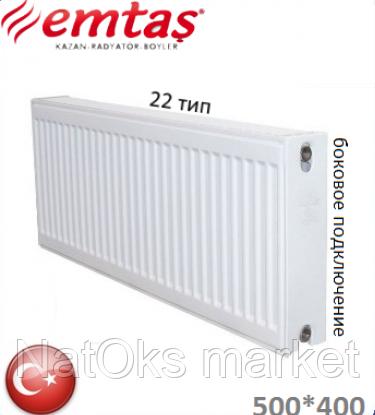 Стальной радиатор EMTAS 22 тип 500x400 (боковое подключение, 870 Вт). Турция.