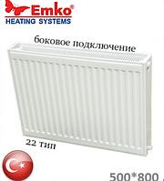 Стальной радиатор EMKO 22 тип 500x800 (мощность 1461 Вт). Турция.