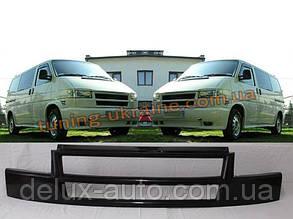 Решетка радиатора для Volkswagen T-4-