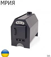 Отопительно-варочная печь МРИЯ 20 (мощность 8 кВт). Украина.