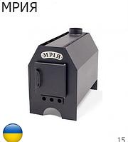 Отопительно-варочная печь МРИЯ 15 (мощность 5 кВт). Украина.