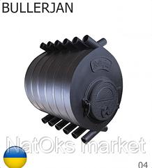 Газогенераторная печь BULLERJAN 04 (Буллерьян 35 кВт, пр-во Киев). Украина.