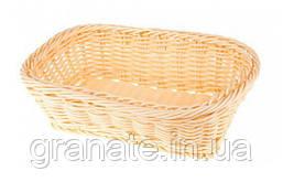 Плетенная корзина для хлеба 250*200 мм