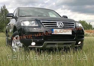 Накладка на бампер передняя KING KONG VolksWagen Touareg 2006-10