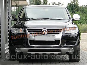 Накладки на бампер передняя и задняя VolksWagen Touareg 2006-10