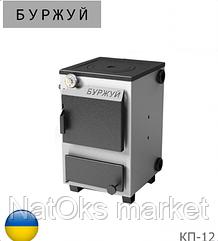 Твердотопливный котел с варочной плитой БУРЖУЙ КП-12 (мощность 12 кВт). Украина.
