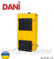 Твердотопливный котел DANI АОТВ-16 (мощность 16 кВт). Украина.