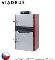 Твердотопливный пиролизный котел VIADRUS Hefaistos P1 Т (6 секции, 75 кВт). Чехия.