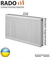 Стальной радиатор RADO 22K 500x500 (мощность 904 Вт). Украина.