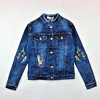 579d33f5b9d6 Куртка для девочек в Украине. Сравнить цены, купить потребительские ...