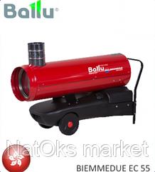 Тепловая дизельная пушка BALLU-BIEMMEDUE EC 55. Италия.