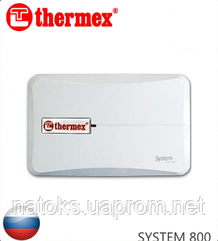 Проточный водонагреватель Thermex SYSTEM 800 White. Россия.