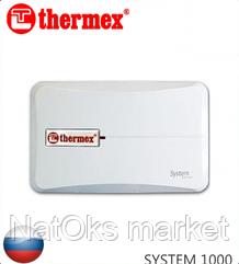 Проточный водонагреватель Thermex SYSTEM 1000 White. Россия.